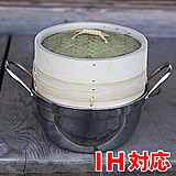 竹蒸篭(せいろ)18センチ1段ガスコンロ・IH対応鍋つきセット