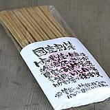 国産竹割り箸