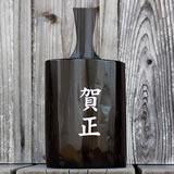 【限定】正月用竹ワインクーラー