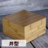 竹二段重箱(井型仕切り)