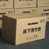 床下用竹炭(1~5坪分のご注文)