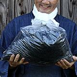 【お徳用】土窯づくりの竹炭(粗粉)5kg入り