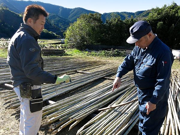 竹職人体験