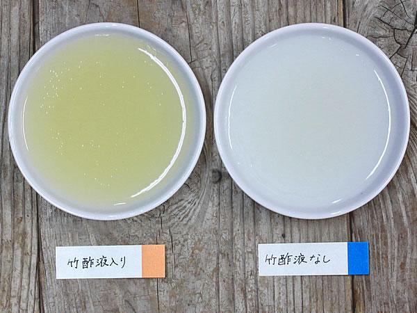 竹酢液抗菌作用寒天培地実験