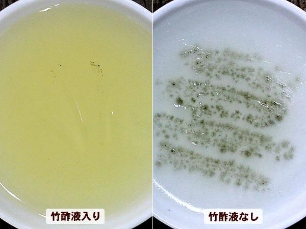 竹酢液抗菌作用寒天培地による実験結果