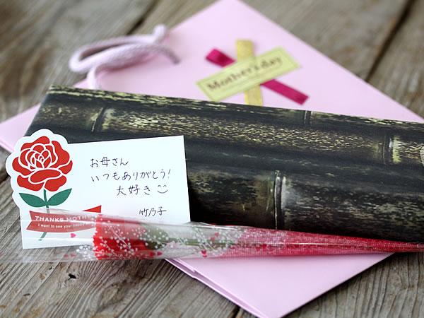 竹虎母の日,ギフト,プレゼント,贈り物