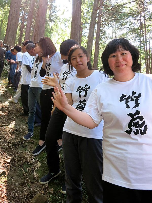 竹虎オリジナルTシャツ