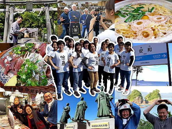 高知,観光,竹虎,大創業祭