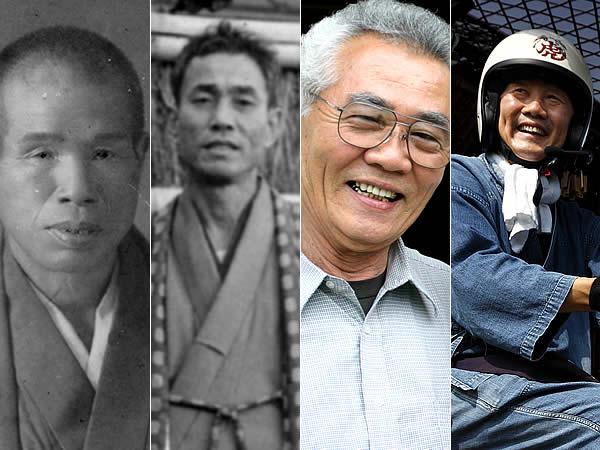 竹虎,歴史,大創業祭