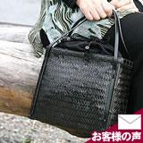 黒塗り網代フォーマルバッグ