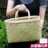 スズ竹市場かご(だ円)