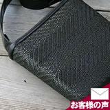 籐編みショルダーバッグ