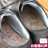 竹インソール