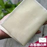 竹布キッチンクロス(食器洗い用)