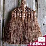 棕櫚鬼毛箒(シュロほうき)長柄9玉