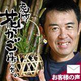 虎竹細工編み方・作り方キット