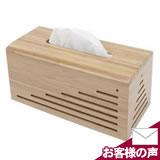 竹のティッシュBOX