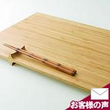 竹のトレイ