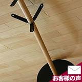 竹のコートハンガー