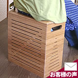 竹の箱型チェア(竹炭入り)