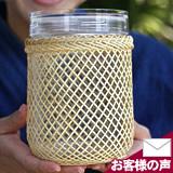 白竹広口瓶(保存瓶)