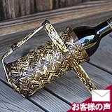 虎竹ワインホルダー