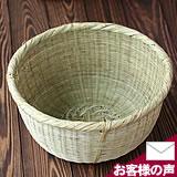 スズ竹水切り籠