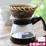 虎竹コーヒードリッパー