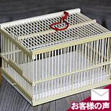 竹の虫籠(かご)