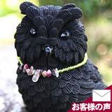 炭の福来郎(ふくろう)(小)