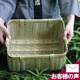 真竹野菜かご