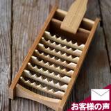 竹製大根おろし(鬼おろし)