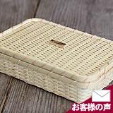 白竹ゴザ目弁当箱