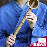 つくばい用竹柄杓(ひしゃく)
