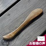 竹のバターナイフ