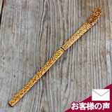 虎竹茶杓(1本)