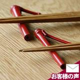 竹枝箸置き