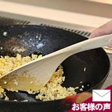 竹炒飯ヘラ