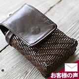 籐編み携帯ホルダー