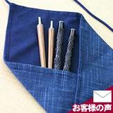 竹携帯箸(マイ箸用布袋付)