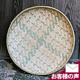 二重竹ざる(ふたえばら)60cm