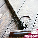 籐飾り巻き黒竹ステッキ(杖)