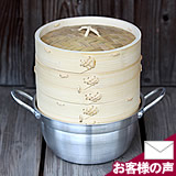 竹蒸篭(セイロ)