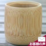 竹蕎麦猪口