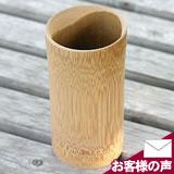 竹ビアグラス・ぐい呑み・タンブラー