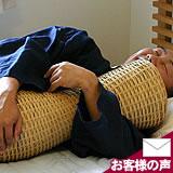 抱き枕ゴザ目/竹婦人