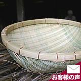 米ざる(銅巻)