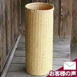 竹編みゴミ箱