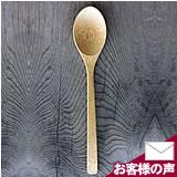 竹カレースプーン