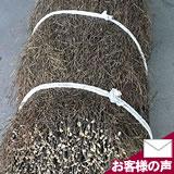 竹材/黒穂